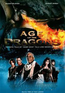 Dragons 2011 bdrip смотреть скачать онлайн